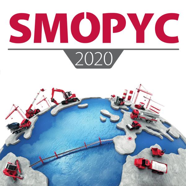 smopyc-2020.jpg