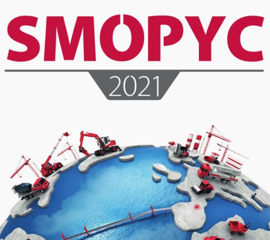 SMOPYC-DEFINITIVO.png
